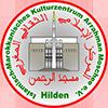 Islamisch-Marokkanisches Kulturzentrum e. V. Hilden